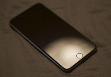 Cách ngăn không cho màn hình của iPhone tự động tắt